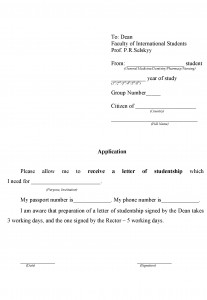 Application for a letter of studentship