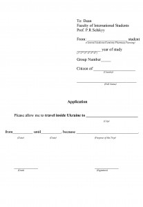 Application for a permission to travel inside Ukraine