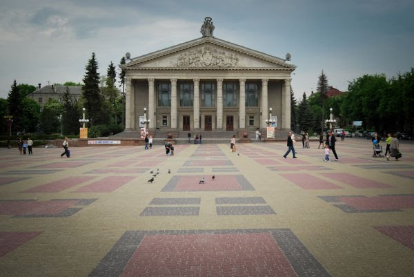 Shevchenko Drama Theater