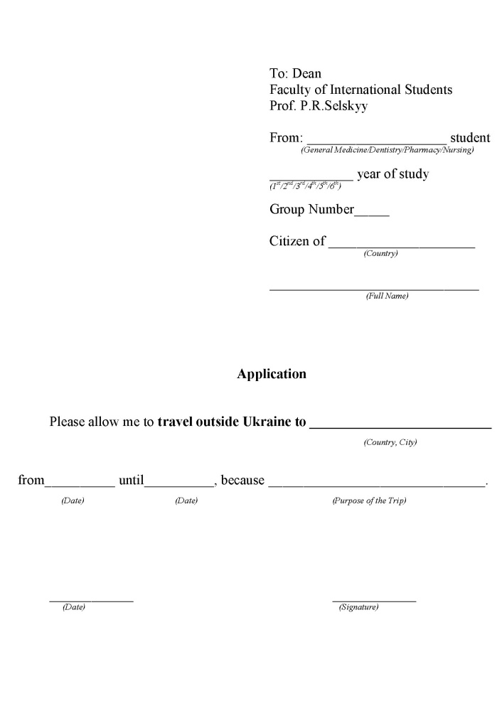 Application for a permission to travel outside Ukraine